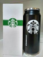 Термокружка 0,33 л Starbucks банка черная