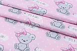 """Сатин ткань """"Мишки с малиновым бантом"""" на розовом № 1784с, фото 2"""