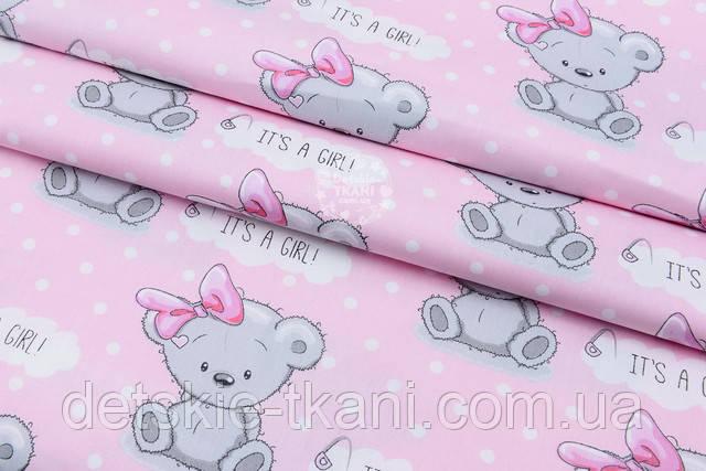 Розовый сатин с мишками