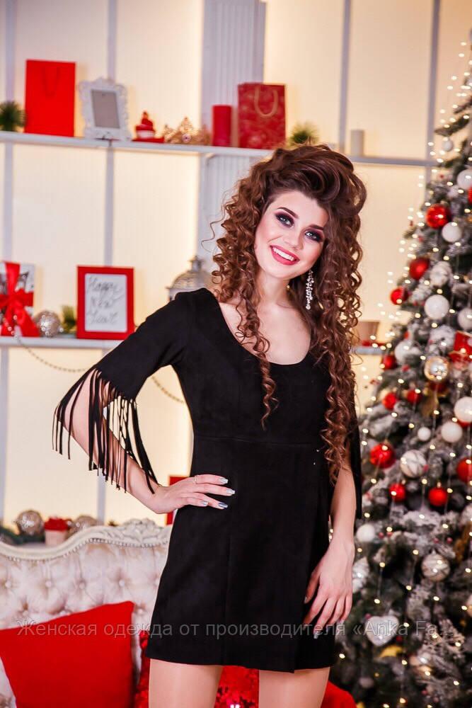 Женское черное платье с рукавами