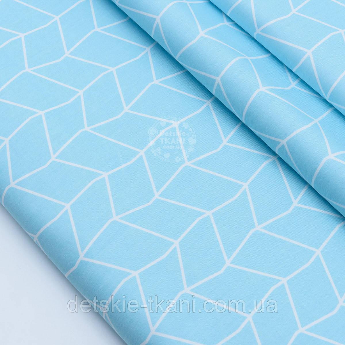 """Сатин ткань """"Изогнутые ромбы"""" на голубом фоне, №1789с"""