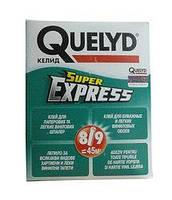 Клей для обоев Quelyd Super Express 250гр.