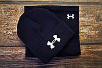 Зимняя мужская шапка + бафф. ТОП качество!!! Реплика