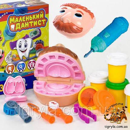 """""""Маленький Дантист"""" - набор для лепки Маленький айболит """"Пан Зубастик"""" Мистер Зубастик, маленький стоматолог , фото 2"""