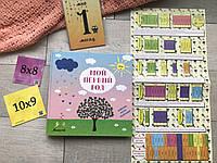 Альбом+12 карточек+плакат+коробка, детский альбом для новорождённых «Мой первый год».