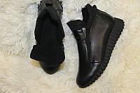 Новая модель, ботинки деми, верх натуральная кожа. легкие, очень удобные, с 36-40р
