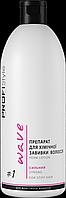 Препарат для химической завивки волос 1 сильный 500мл  PROFIStyle