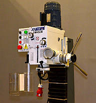 FDB Maschinen DM 45 LW cверлильно фрезерный резьбонарезной станок по металлу фдб дм 45 лв машинен, фото 3