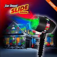 Новогодний лазерный проектор Star Shower Slide Show