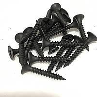 Саморез по металлу черный 25 мм