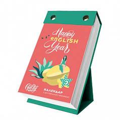 Английский календарь Happy English Year