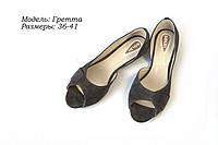Женская кожаная обувь купить оптом., фото 1