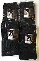 Колготки Лосины женские размер 46-52 (9110)