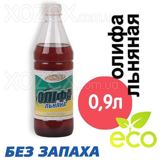Олифа Натуральная Льняная 0,9лт