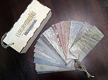 """Комплект образцов  ОЛМ """"Каменный шпон"""""""