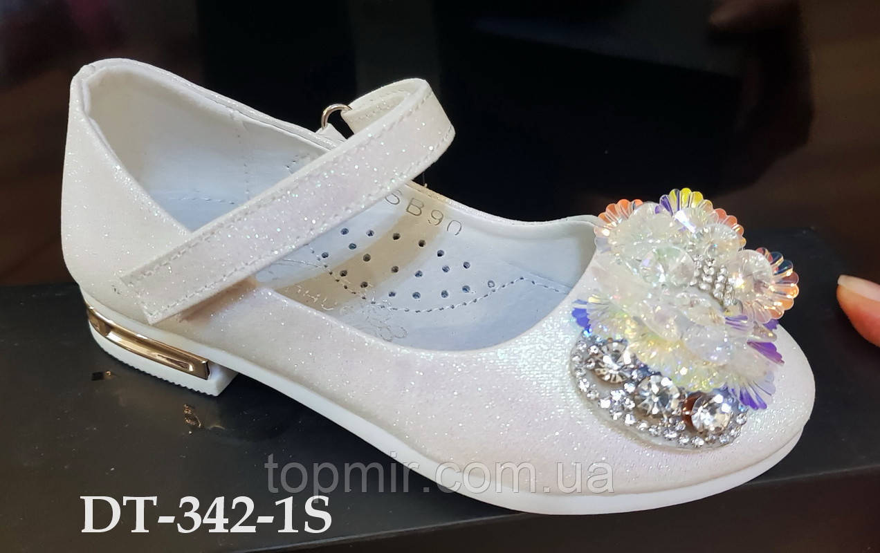 fa3c37b74 Детские нарядные белые туфли для девочки 28 р - 16.5 см - Интернет- магазин  обуви