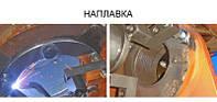 Наплавка и расточка отверствий в метале диаметром от20 до 400 мм.