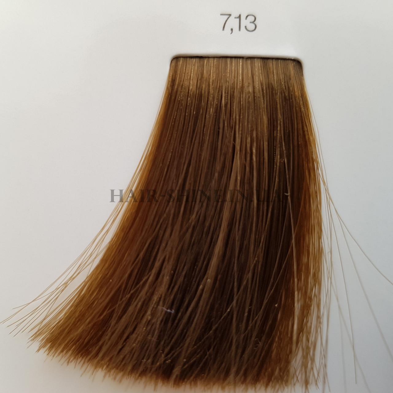 Краска без аммиака 60 мл  L'Oreal Professionnel Inoa №7.13  Блондин пепельный золотистый