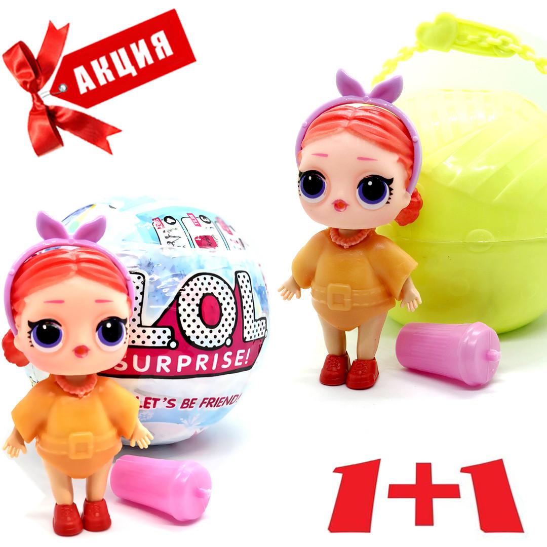 Кукла L.O.L. 2 по цене одной! Куколки Unicorn Лол ЕдинорогTOY026