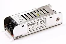 Блок питания 12V 60W (5A) MS