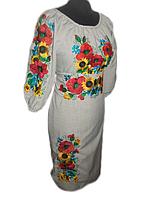 Платья в национальном стиле в категории этническая одежда и обувь ... 25d7018c64382