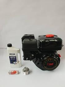 Запчасти к бензиновым двигателям 168F(6,5 л.с.), 170F(7 л.с.)