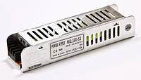 Блок питания 12V 120W (10A) MS