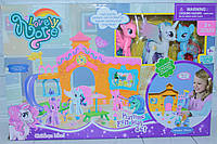 """Игровой набор Замок """"My little Pony"""", с горкой,фигурки,столик,аксессуары"""