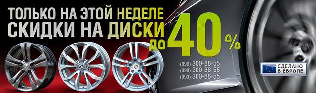 литые диски R15 5x100
