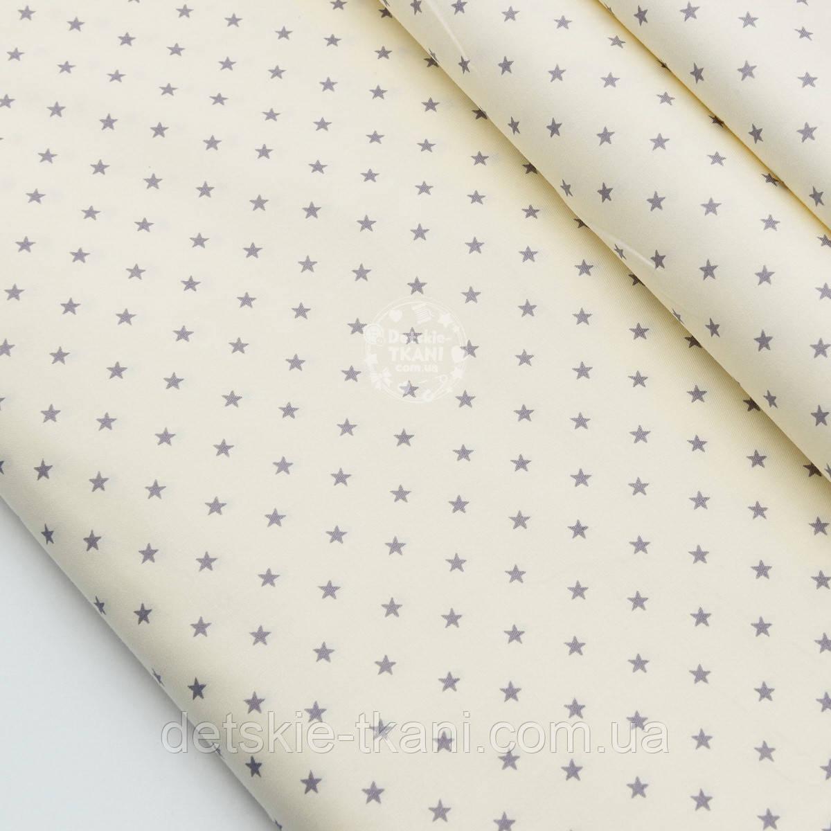 """Сатин ткань """"Мелкие одинаковые звёздочки в шахматном порядке"""" серые на кремовом, №1790с"""