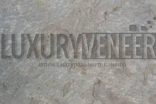 Каменный шпон AUTUMN CREAM 610x1220mm