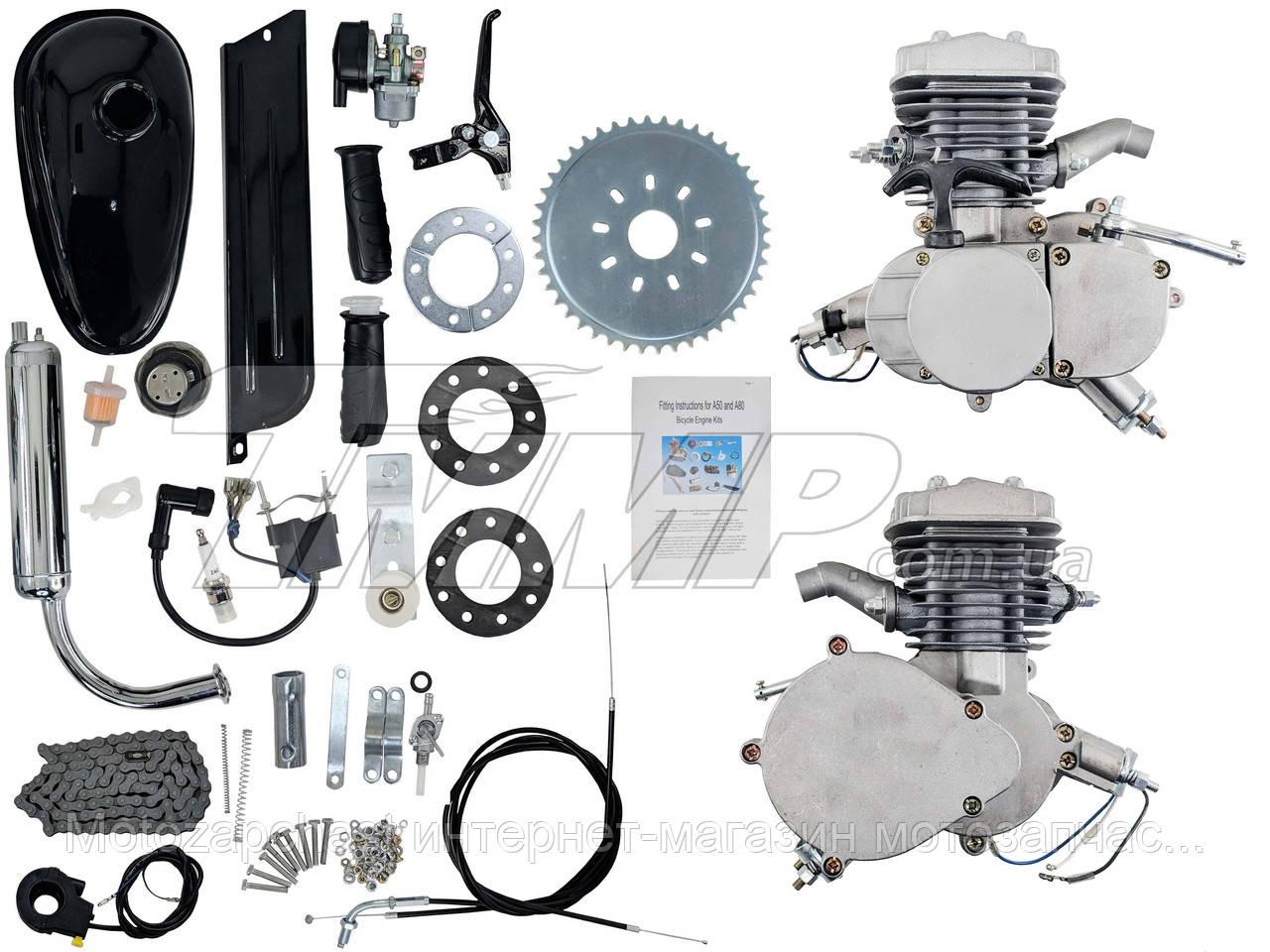 Двигатель Веломотор Ф80 в сборе + ручной стартер SFR Тайвань