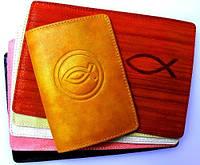 Обложка на паспорт: «Рыбка»