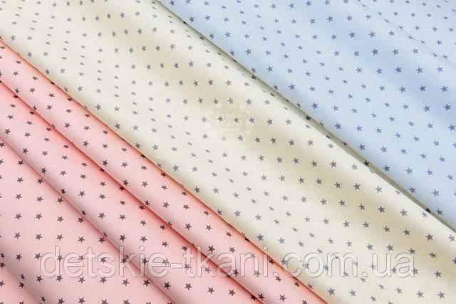 Голубой материал со звёздочками