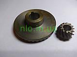 Пара 150 S (d1-50x12 d2-8мм h2-12), фото 2