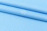 """Сатин ткань """"Белые точки 2 мм"""" на голубом №1794с, фото 2"""