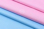"""Сатин ткань """"Белые точки 2 мм"""" на голубом №1794с, фото 4"""