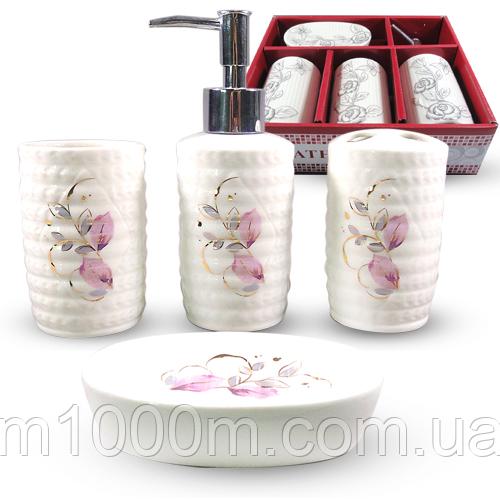 Набор аксессуаров для ванной комнаты 4 пр. Классика однотон 888-133