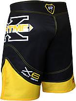 Шорты MMA RDX X6 M, фото 2