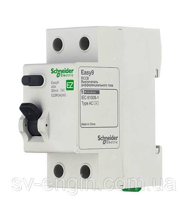 Easy9 (SCHNEIDER ELECTRIC, Франция) - дифференциальные реле