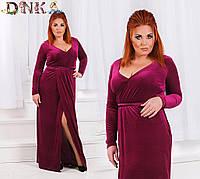 d0c5e82dc17 Вечернее платье в пол большого размера в Украине. Сравнить цены ...