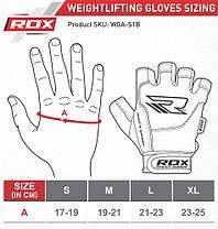 Перчатки для фитнеса RDX Amara XL, фото 3