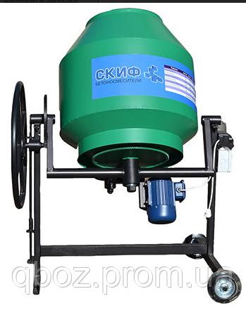 Бетономешалка / бетоносмеситель Скиф БСМ-200 литров