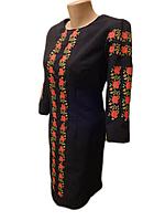 """Жіноче вишите плаття """"Марлан"""" (Женское вышитое платье """"Марлан"""") PN-0021"""