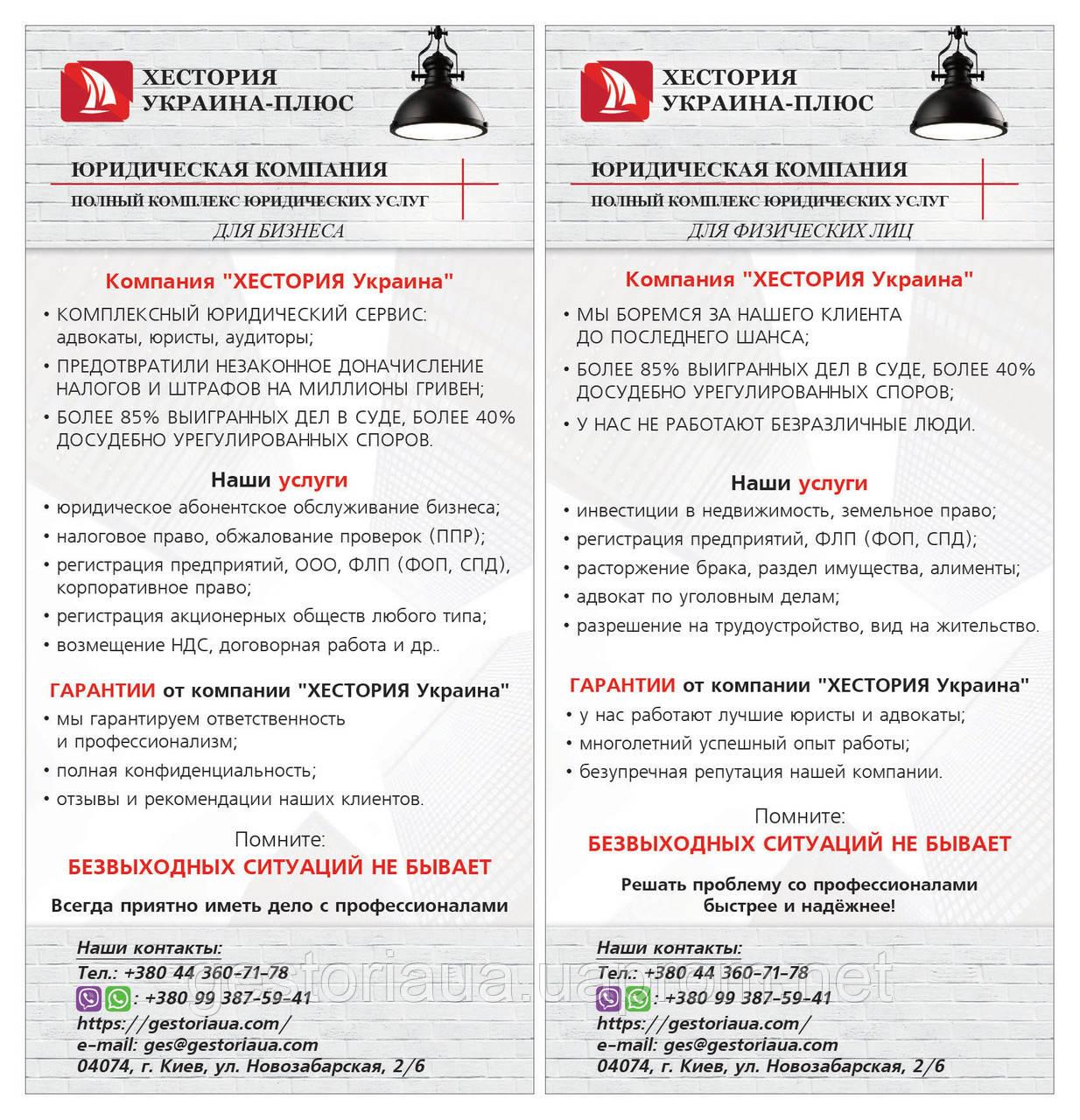 Бухгалтерский учет стоимость обслуживания форма регистрации в фсс ип как работодателя