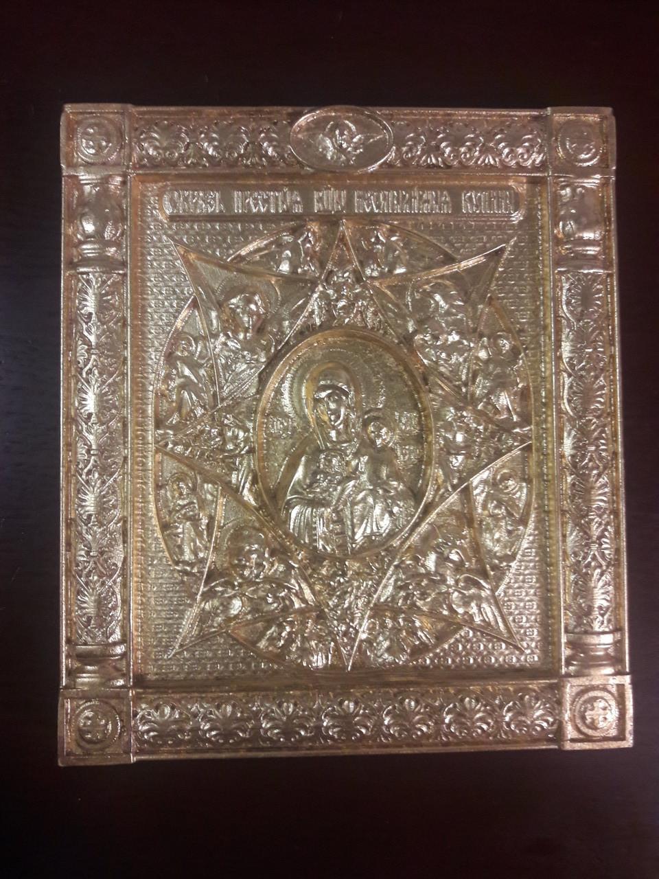 Ікона Неопалимая Купина