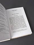 Святочные рассказы русских писателей, фото 4
