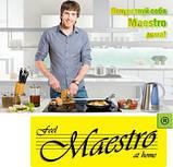 Магнитная планка Maestro MR-1441-30 для ножей, фото 5