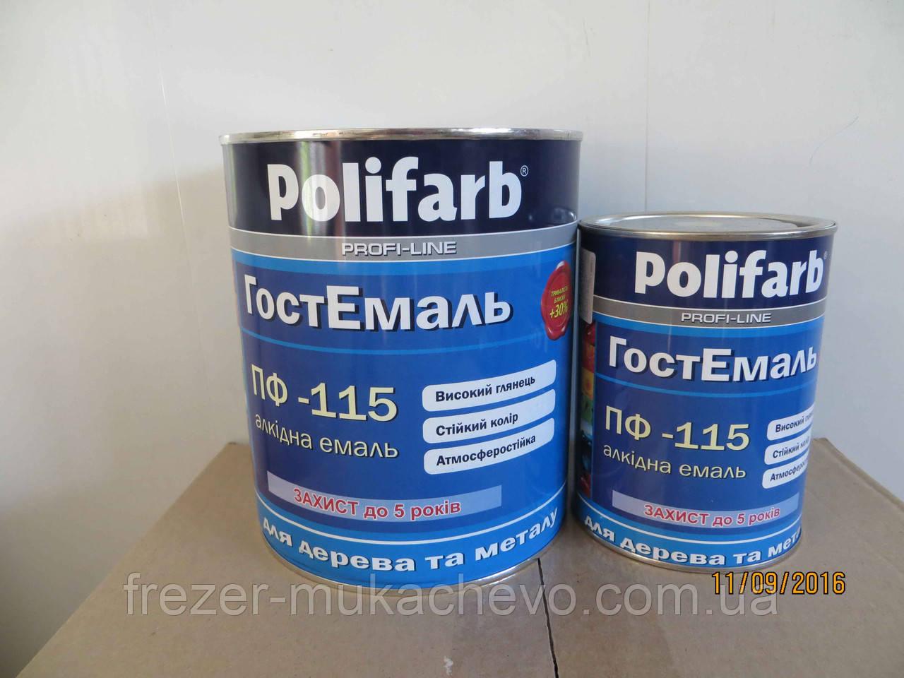 Гост Емаль ПФ-115 смарагдовий 0,9 кг.