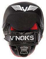 Лапы боксерские V`Noks Fuoco Red, фото 2